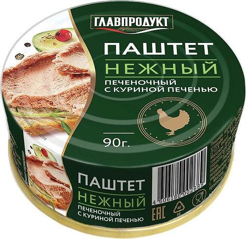 Chicken Liver Pâté Glavprodukt