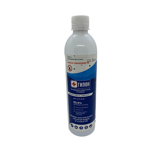 Gipon Disinfectant Water (Small)