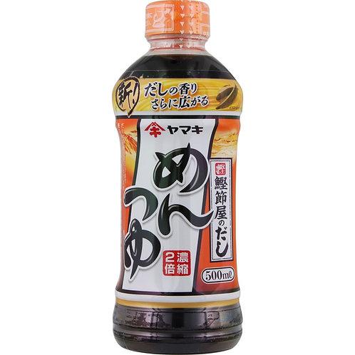 Yamaki Noodle Soup Base
