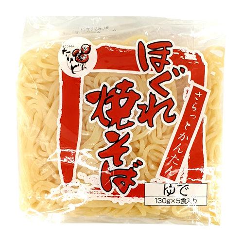 Hogure Yakisoba Noodles