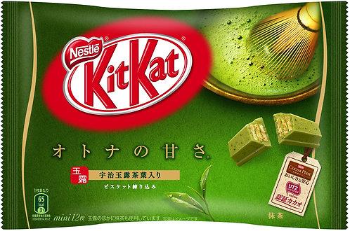 Green Tea KitKats Nestlé Minis 14-Pack