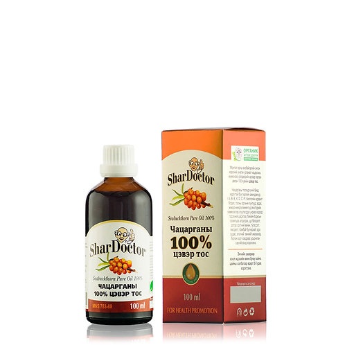 Shar Doctor Pure Seabuckthorn Oil