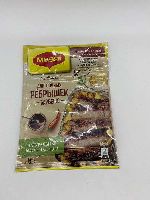 Maggi Seasoning For Juicy Bone-In Barbecue