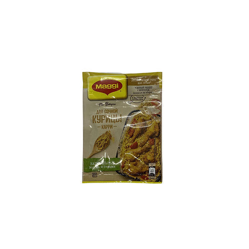 Maggi Curry Seasoning For Juicy Chicken