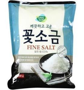 Sing Song Fine Salt