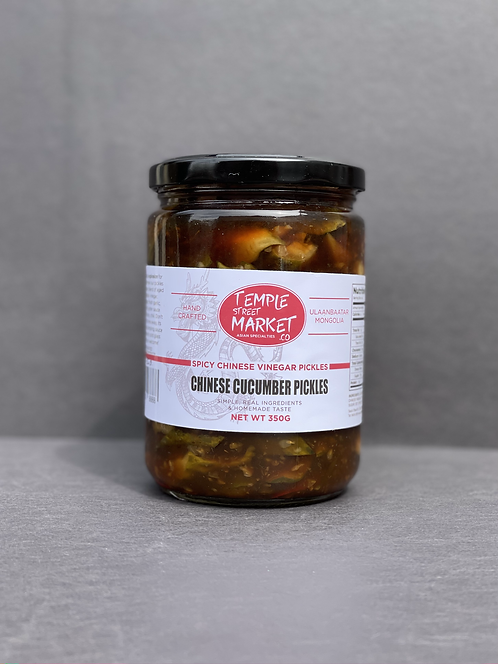 Chinese Cucumber Pickles