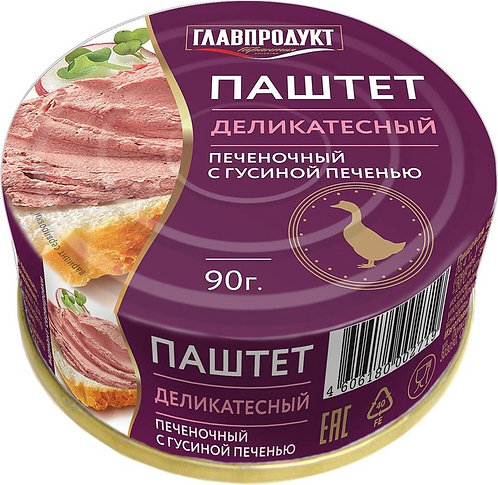 Goose Liver Pâté Glavprodukt