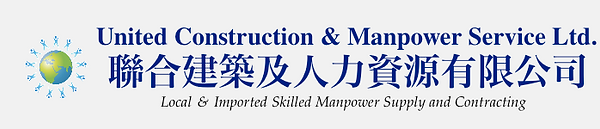 united construction logo updated.png