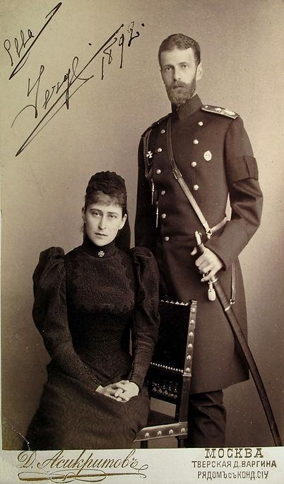Великая княгиня и Великий князь.jpg5.jpg