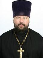 протоиерей Сергий Попов.jpg