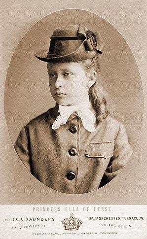 великая княгиня Елисавета Федоровна.jpg
