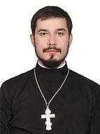 иерей Павел Жаринов.jpg