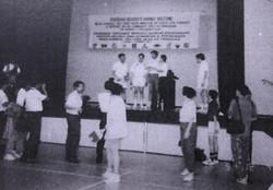 1994 - 1st tournament