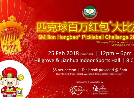 $Million Hongbao Pickleball Challenge 201$