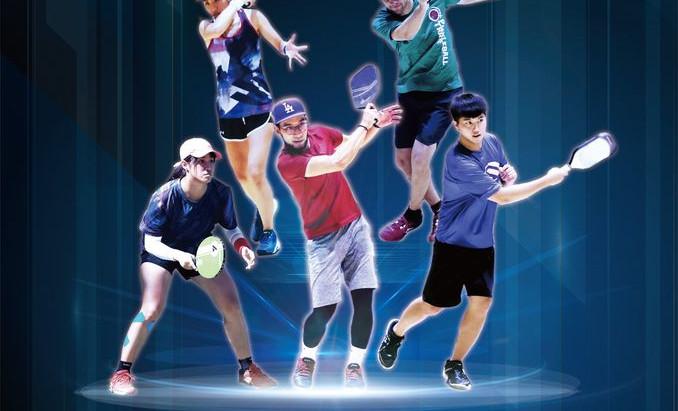 Asia Pickleball Championship 2020