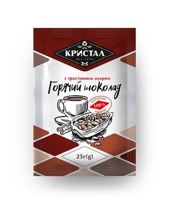 Гарячий шоколад 25 г (g)