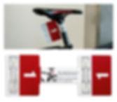 Bike Sticker.jpeg