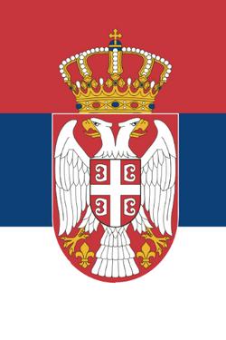 Serbian Masks