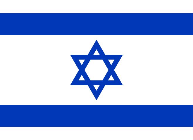 Israeli Masks
