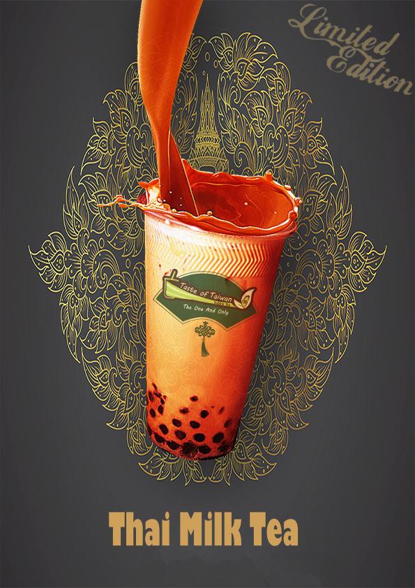 打印 2 张相纸 A4 Thai tea