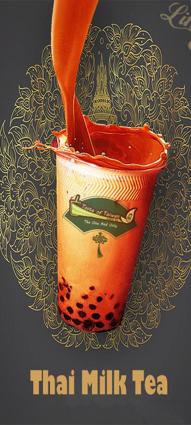 打印 2 张相纸 A4 Thai tea.jpg