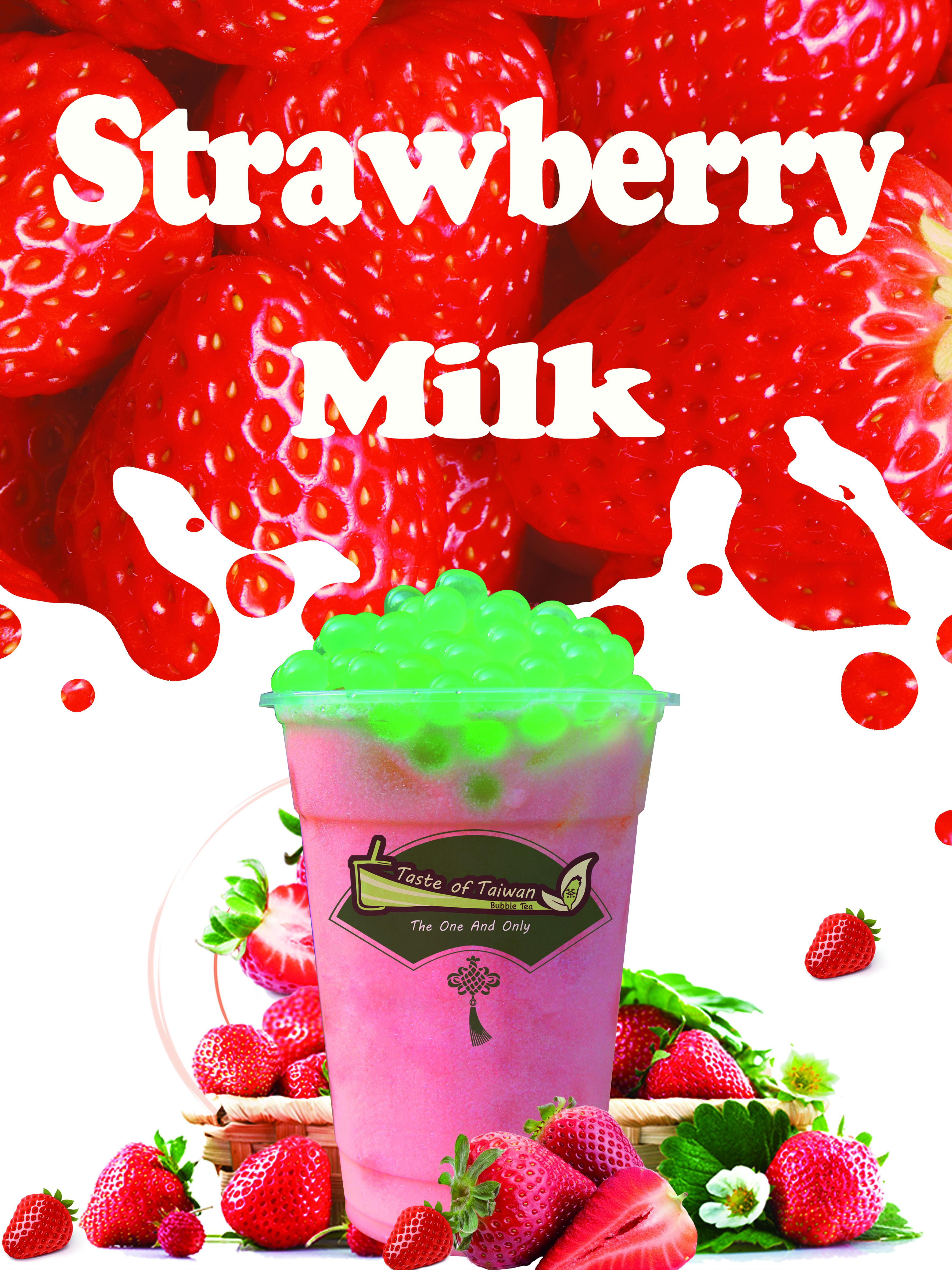 打印1张相纸 14.8x21cm 草莓奶茶