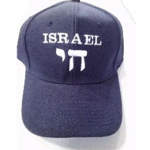 Israel Chai