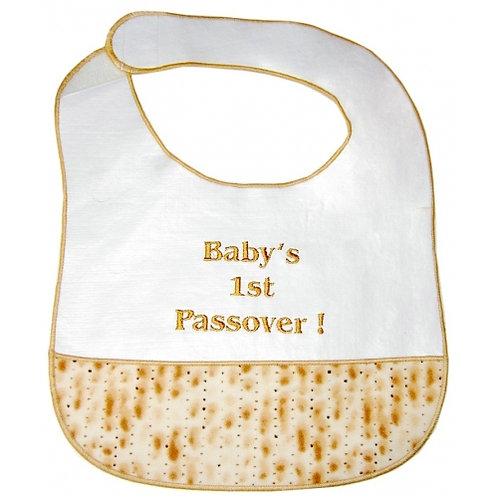 Matzah Baby Bib - Baby's 1st Passover