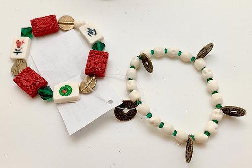 Maj Jongg Bracelets (1 Pair)