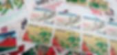 stamp_yao.png