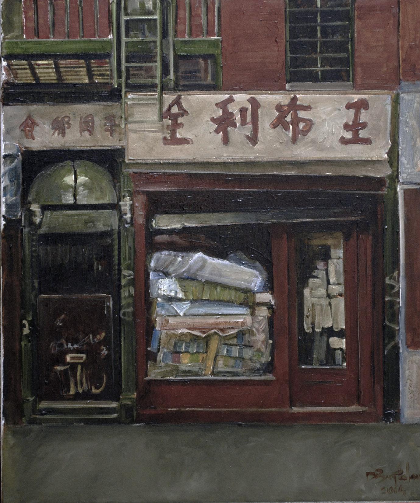 2013 Chinatown.jpg