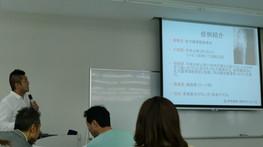 第3回 岐阜県認知神経リハビリテーション勉強会を開催しました。