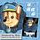 Thumbnail: Paw Patrol Chase