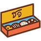 DirtyDough-icons-multi-clr-07-box.png