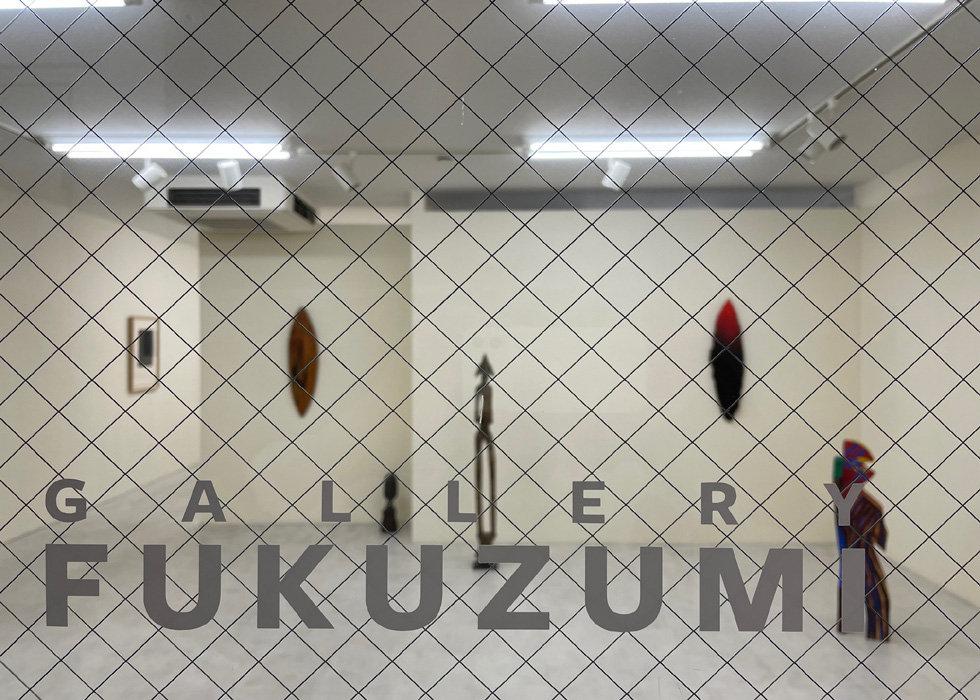top_img_202106_gfukuzumi2.jpg