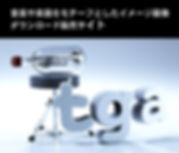 tga-wix-top_tga.jpg