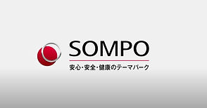 sompo japan movie