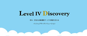level4-discovery