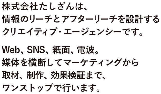 rinen_.jpg