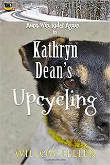 Kathryn Dean cover.jpg