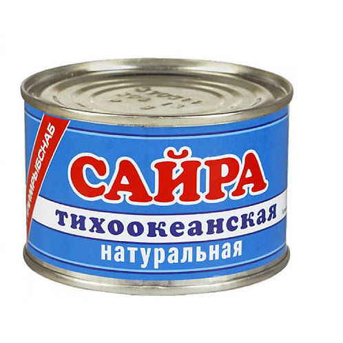 Консервы сайра натуральная с добавлением масла 250гр ГОСРЕЗЕРВ (Россия) цена з