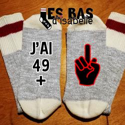 JAI 49 PLUS 1.png