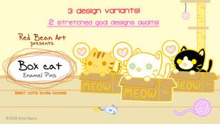 Box Cat Enamel Pins Kickstarter campaign launched!