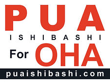 Pua for OHA campaign sign.jpg