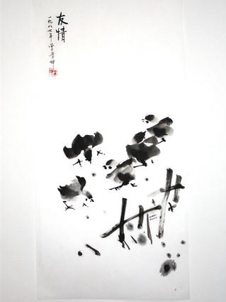 Cours Technique Pinceau chinois