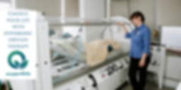 Change your life with hyperbaric oxygen