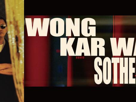 蘇富比破天荒攜手名導王家衛!|為10月香港拍場創下亮點