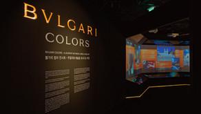 一場珠寶與藝術的快意對談|寶格麗BVLGARI COLORS 特展