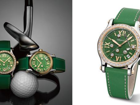 來一場錶盤裡的高爾夫球賽! 蕭邦全新Happy Sport Golf 腕錶