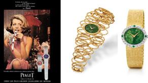 《非凡女性》的伯爵經典收藏|PIAGET古董腕錶展再度來台